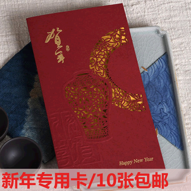 USD 4.83] 2018 year of the dog Chinese New Year greeting cards ...