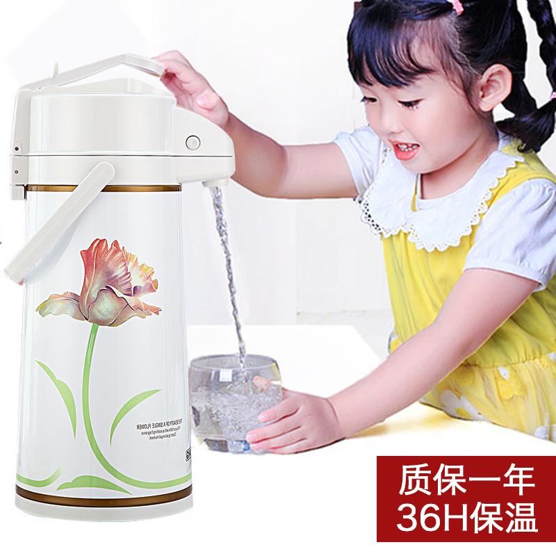贝亲 AA75 宽口径PPSU奶瓶240ml(黄色)3M+ 奶嘴M号