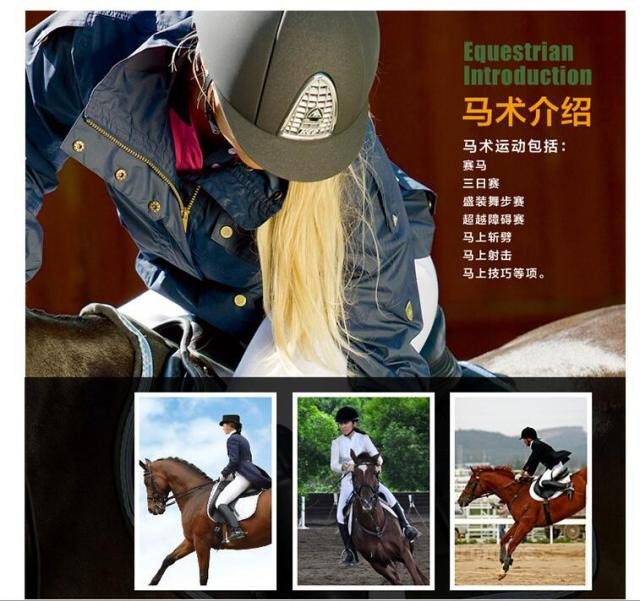 Article sports equestres - Ref 1382093 Image 21