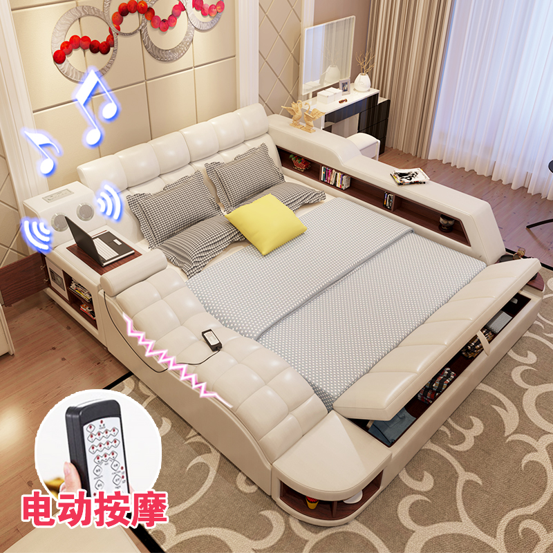 Usd Massage Leather Bed Tatami Bed Multifunctional Modern Minimalist Leather Beds