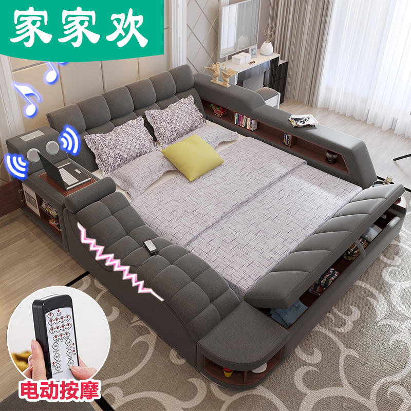 Usd Electric Massage Tatami Bed Low Bed Multifunctional Fabric Bed Washable Modern
