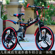Folding child transmission in mountain bike racing single speed students aged 7810/12/15 inch 18/20/22