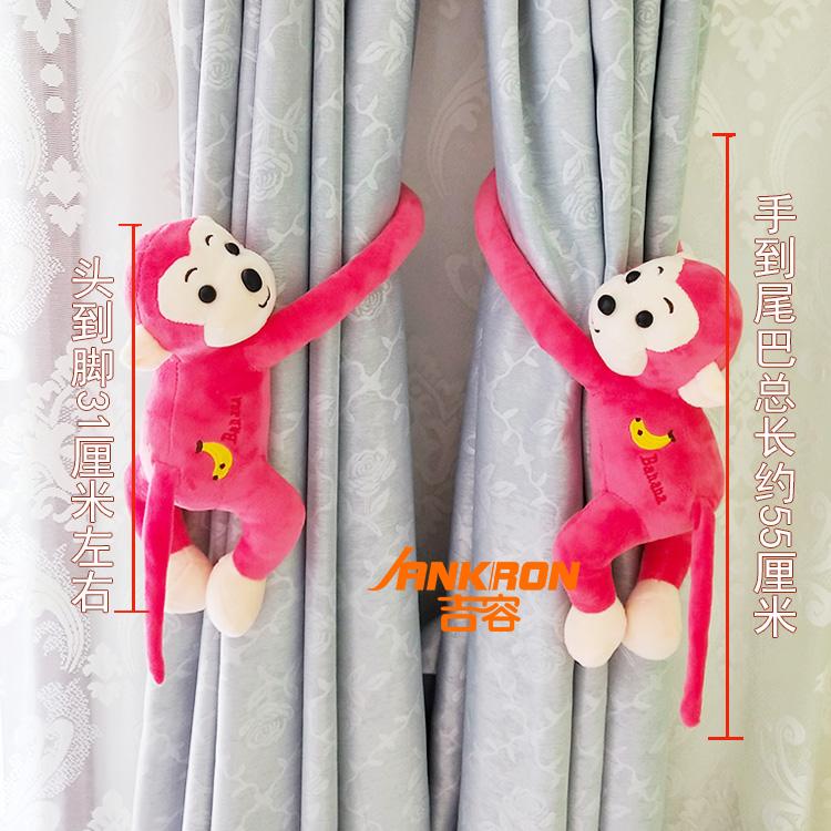 一对装窗帘绑花绑绳窗帘绑带扎束带绑绳窗帘门帘卡通猴子窗帘扣详细照片