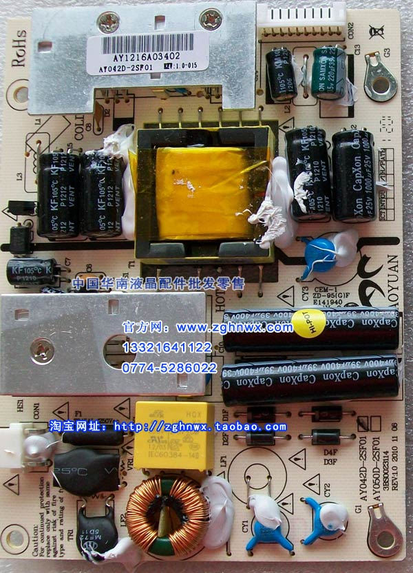Ao source LED power board AY042D-2SF01 12v 24v LCD TV monitor