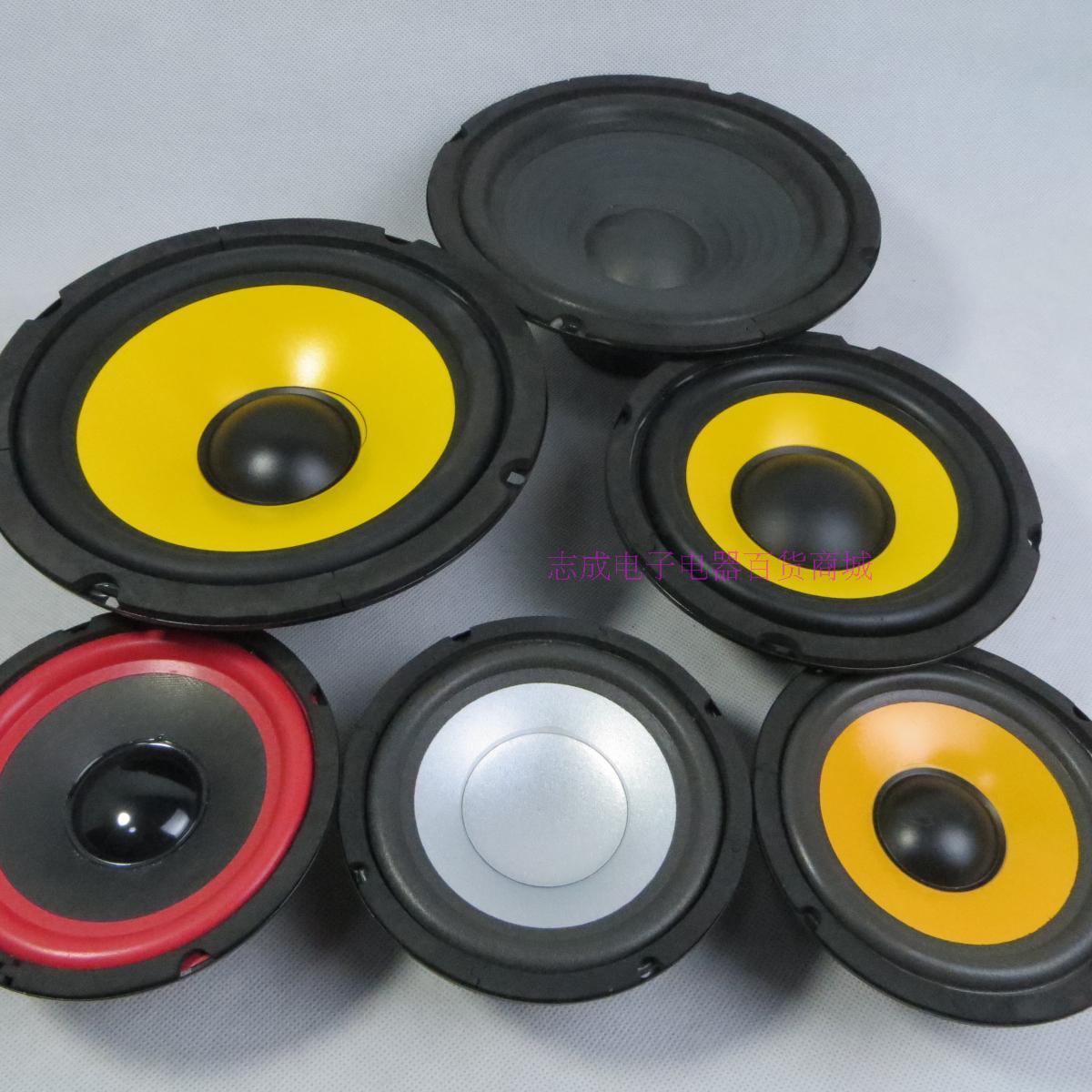 低音炮喇叭炮筒音响配件5寸6寸8寸10寸12寸15寸中等功率低音单元