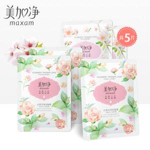 美加净花肌之恋多效植物面膜5片装桃花山茶花面膜保湿滋润 润肤