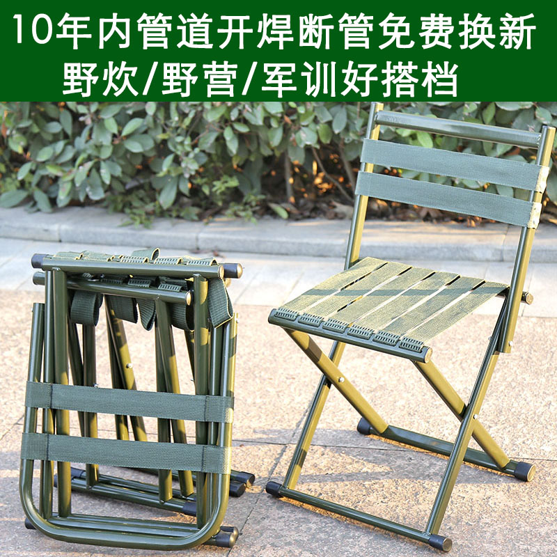 Color : Blue, Size : S Folding Stool Outdoor Small Horse Strap Portable Adult Fishing Stool Small Bench Low Stool Change Shoe Bench Chair