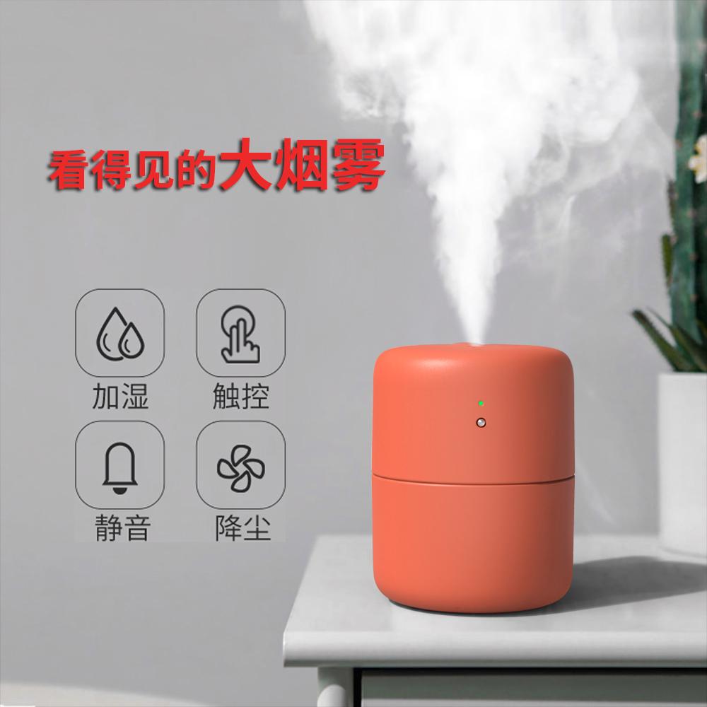 納米級霧化:小米生態鏈 VH 漫桌面USB靜音加濕器 400ml