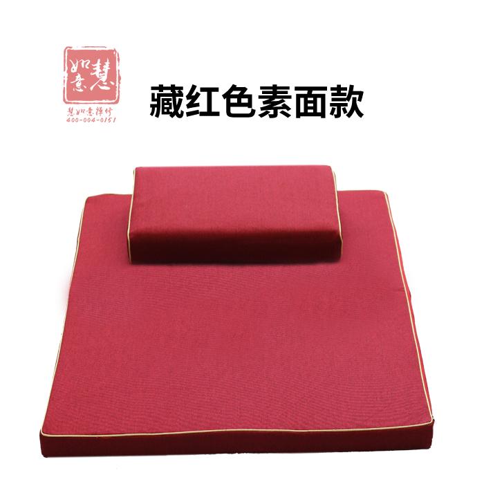 Тибетский красный Покрашенное твердое тело стиль содержит верх циновка в подарок нести пакет в подарок одеяла
