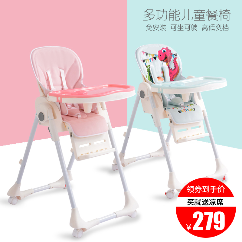 Baby Dining Chair Children S Dining Chair Multi Functional
