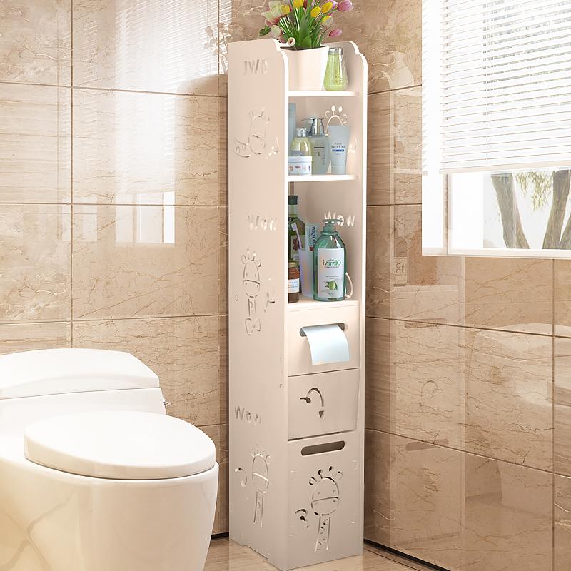 家旺达浴室置物架落地卫生间收纳柜洗手间储物柜卫浴厕所马桶边柜