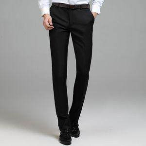 西裤男修身免烫西装裤坠感商务正装黑色西服裤子薄款职业休闲长裤