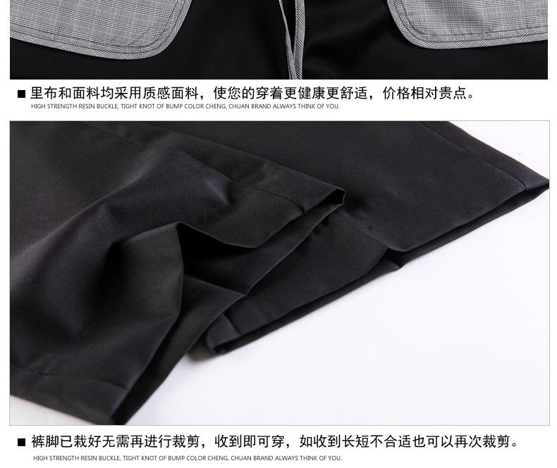 Quần nam mùa hè phần mỏng Slim-miễn phí hot phù hợp với phù hợp với kinh doanh phù hợp với màu đen quần chuyên nghiệp quần âu