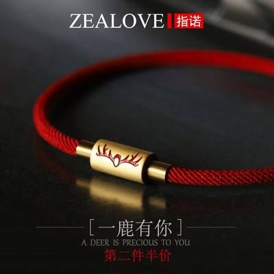 Yilu has you couple hand rope men and women wear 3d hard gold beads transfer beads natal year braided black red rope leather rope bracelet