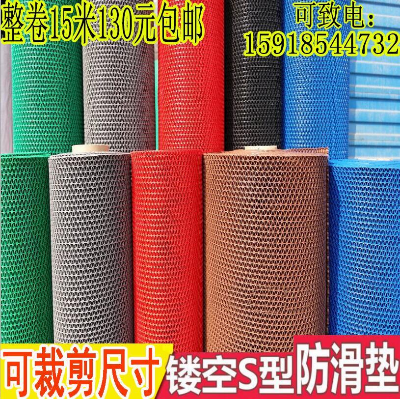 包邮浴室镂空s型防滑垫走廊垫脚pvc门塑料地毯隔水室外地垫网格