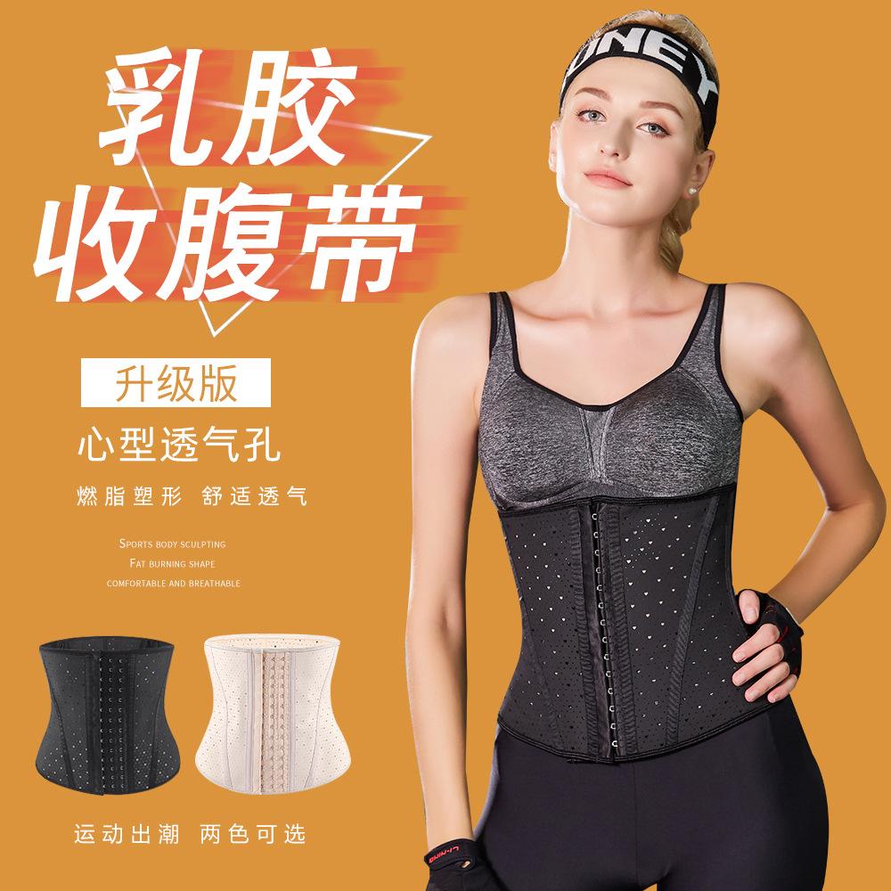 Vòng eo thon gọn tạo dáng vòng eo nữ tập thể dục đốt mỡ cơ thể tạo dáng vòng eo Vòng eo cơ thể sau sinh - Đai giảm béo