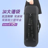 Скрипка бокс 4/4 двусторонний барабан анти-давление скрипка случае холст с замком света двойные плечи увеличить спектр мешок