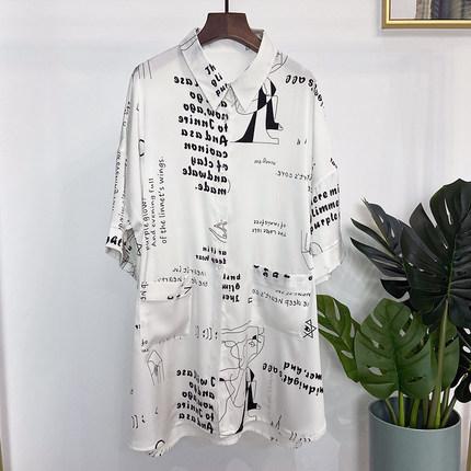睡裙女夏季薄款冰丝性感甜美大码男友风白衬衫中长款春秋私房睡衣