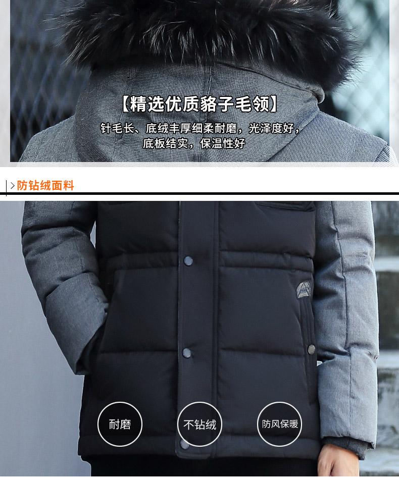 高仿巴宝莉Burberry2017冬装新款男青年加厚保暖羽绒服EFU645 第7张