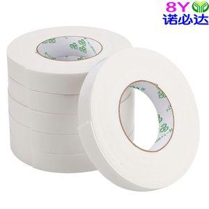 强力泡棉双面胶带高粘海绵加厚广告固定胶贴墙办公用白色泡沫胶带