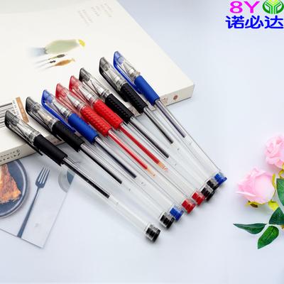 欧标黑色中性笔 塑料黑蓝红色签字水性笔0.5mm中性笔学生办公文具,免费领取3元淘宝优惠券