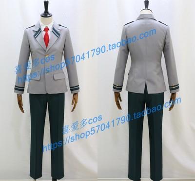 taobao agent Cosplay My Hero Academia Bakugo Katsuki Midoriya Ikuhisa cos