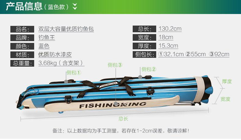 【第十五期】钓鱼王竿包鱼竿包皮质防水硬壳钓鱼包