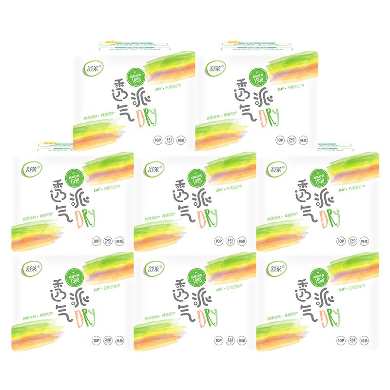 【舒莱】瞬吸透气卫生巾纯日用80片