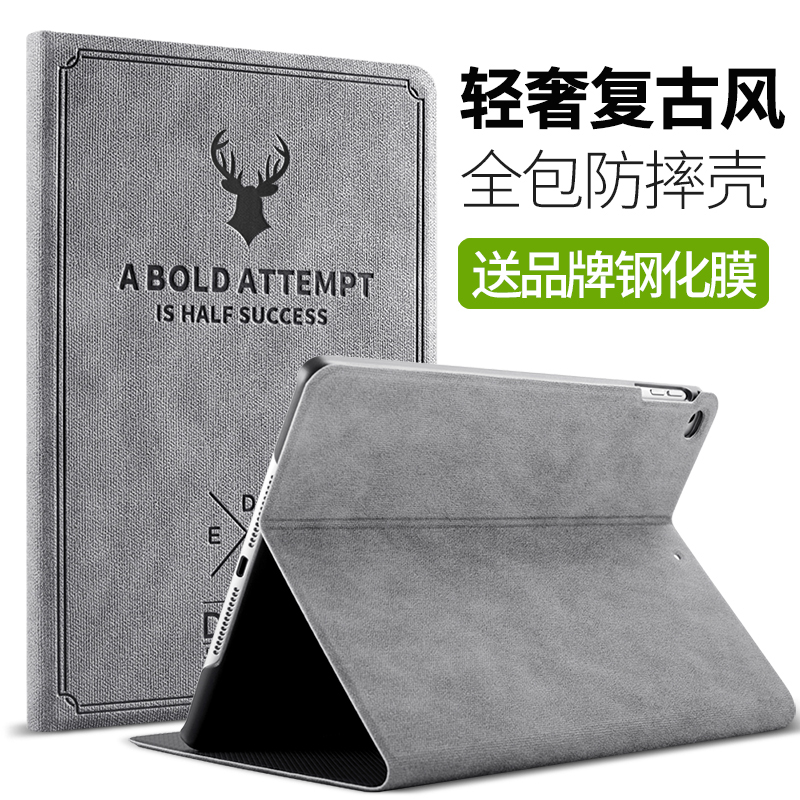 2020iPad8保护壳Air2/3套mini4/5苹果新款pro11寸平板第八代pad6代7电脑2019版air1爱派2017外壳ipd2018A1822