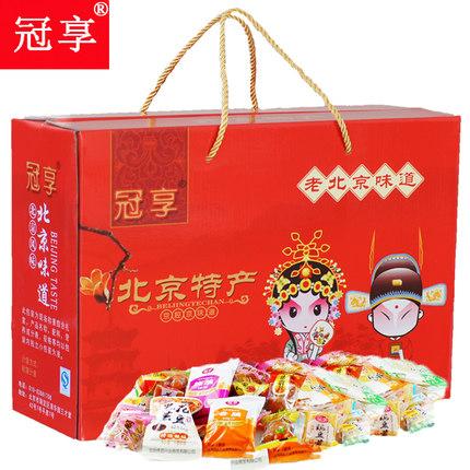 冠享 北京特产年货礼盒 1600g