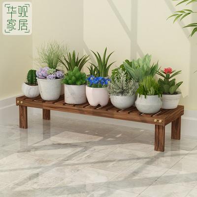 【100%实木】客厅阳台阶梯组合花架