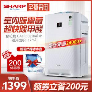 夏普空气净化器家用除甲醛卧室智能加湿机室内去粉尘异味BB30-W1