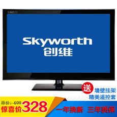 LED-телевизор Skyworth cloud 17/19/2022 24 26