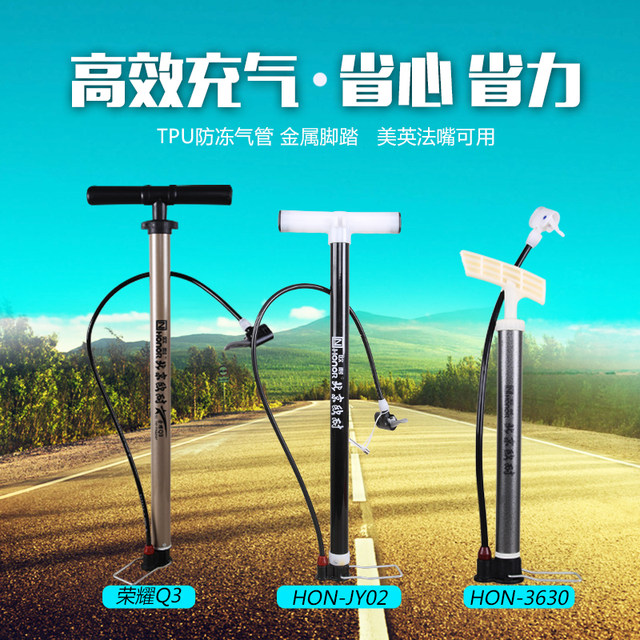 Orno bicycle pump household high pressure portable mountain bike electric car basketball car motorcycle accessories
