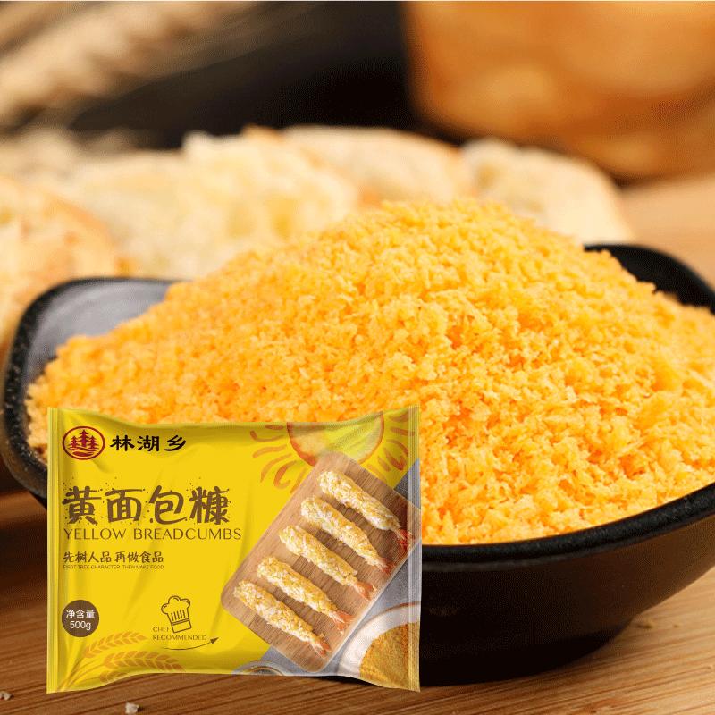 金黄色面包糠500g家用小包装