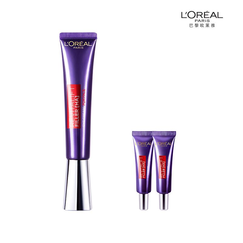 【欧莱雅】紫熨斗玻色因眼霜30ml