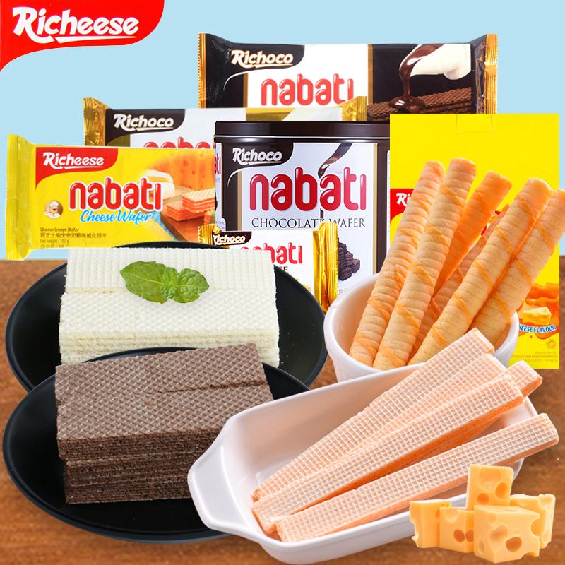 印尼进口丽芝士richeese纳宝帝nabati奶酪味威化饼干临期零食品