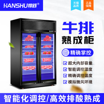 Dry aging steak cabinet Commercial acid cabinet Custom Western style wet air-cooled beef cabinet Refrigerated fresh cabinet
