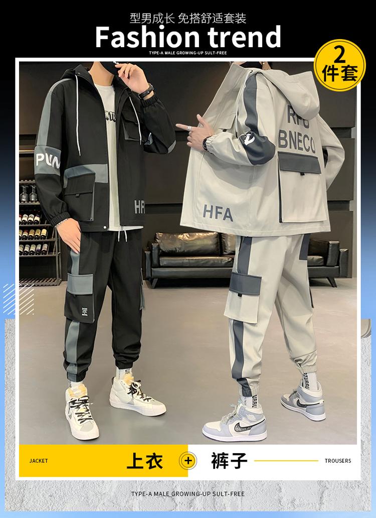 秋季男士套装休闲运动服帅气搭配一套工装夹克外套 D05/90