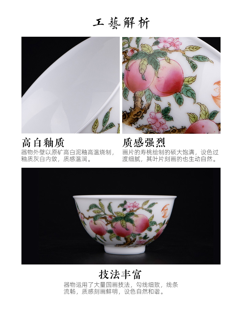"""Holy big ceramic famille rose """"red peach offer longevity"""" kung fu masters cup of jingdezhen tea service of pure manual cups sample tea cup"""