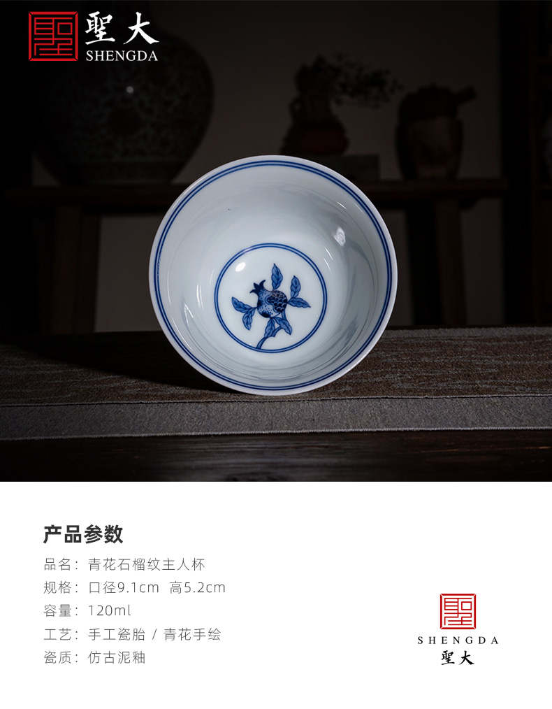 St the jingdezhen ceramic kung fu tea cup pure manual hand - made porcelain cups pomegranate lines master cup sample tea cup