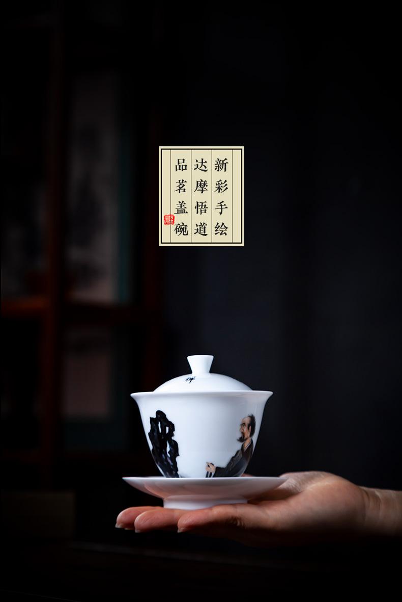 The large ceramic three tureen teacups hand - made new to see dharma characters make tea bowl full manual of jingdezhen tea service