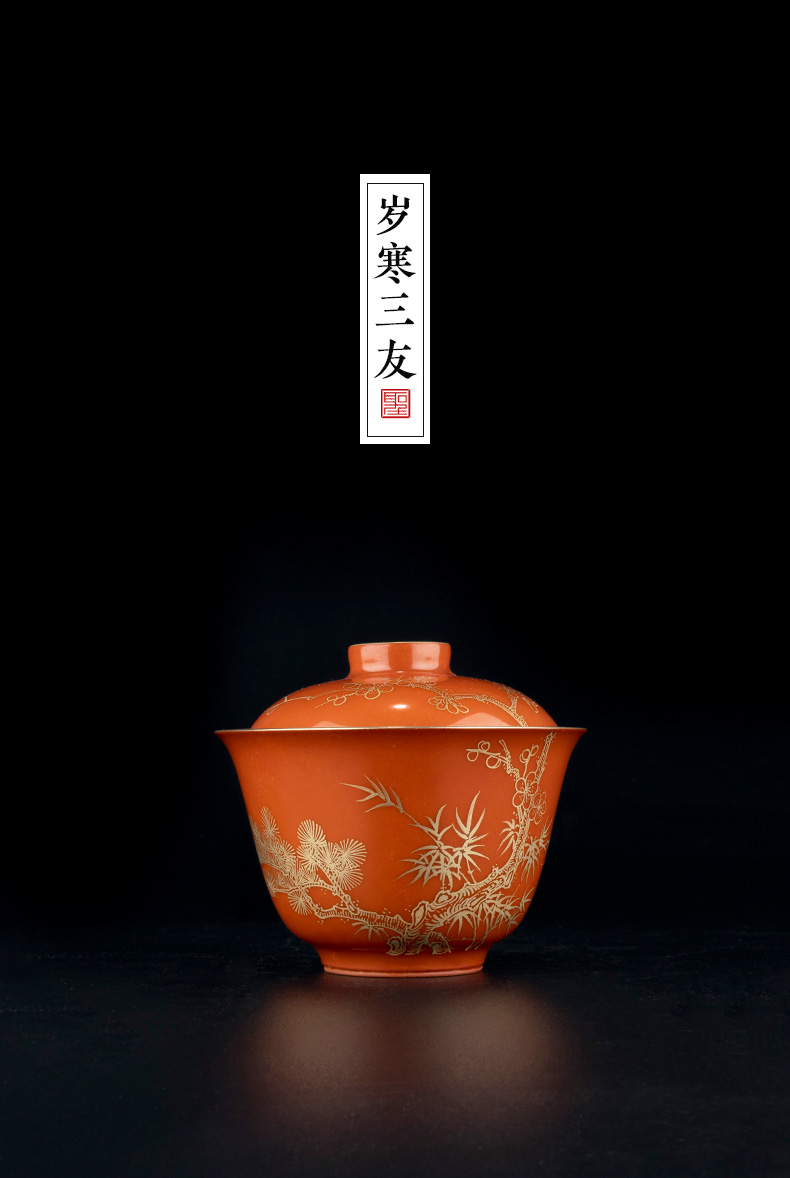 Holy big ceramic coral red paint at the age of poetic tureen kung fu tea cups suit jingdezhen tea bowls
