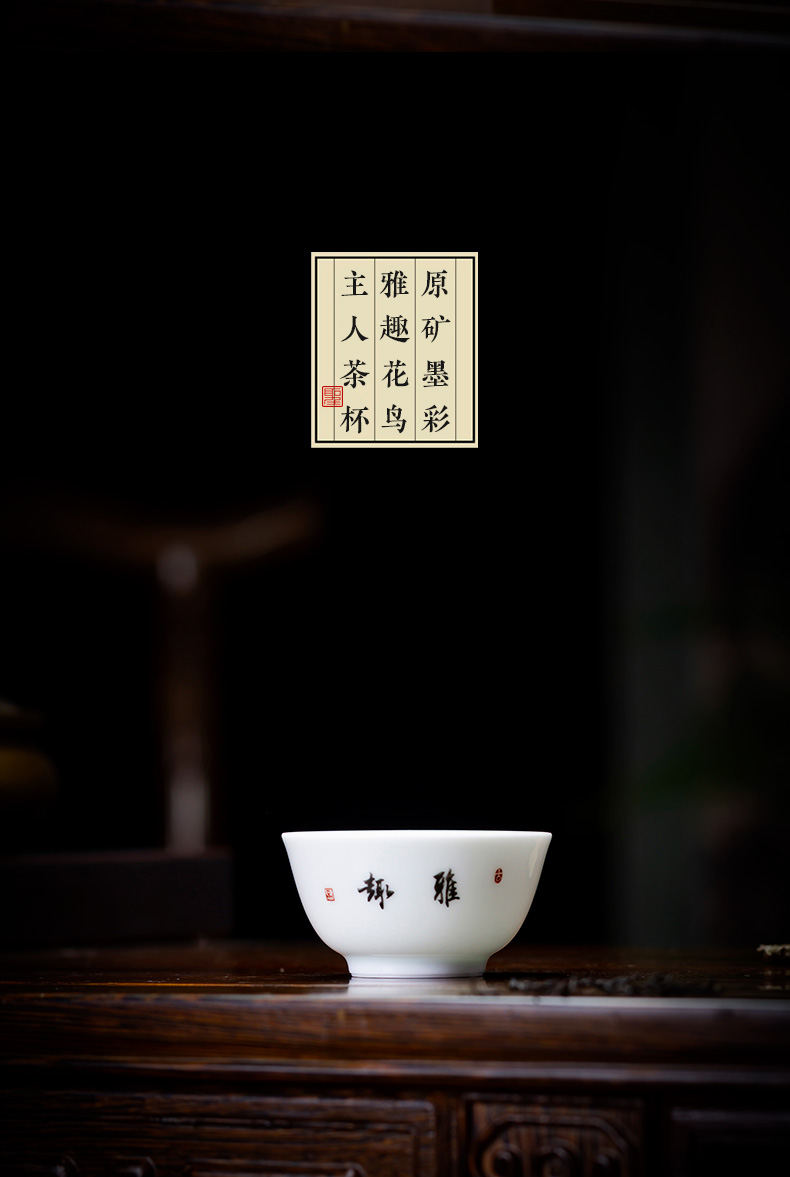 Holy big ceramic kung fu masters cup sample tea cup jingdezhen teacups hand - made color ink refined taste and flowers and birds checking tea set