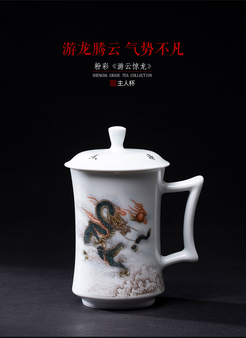 Holy big surprised office cup hand - made ceramic famille rose cloud dragon tea cup with lid handle manual of jingdezhen tea service