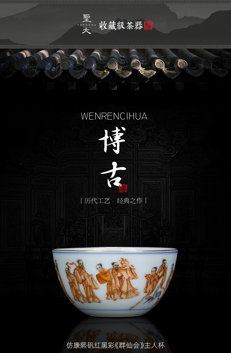 Holy big bowl archaize ceramic tea kangxi alum red and black color group of celestial masters cup all hand of jingdezhen tea service