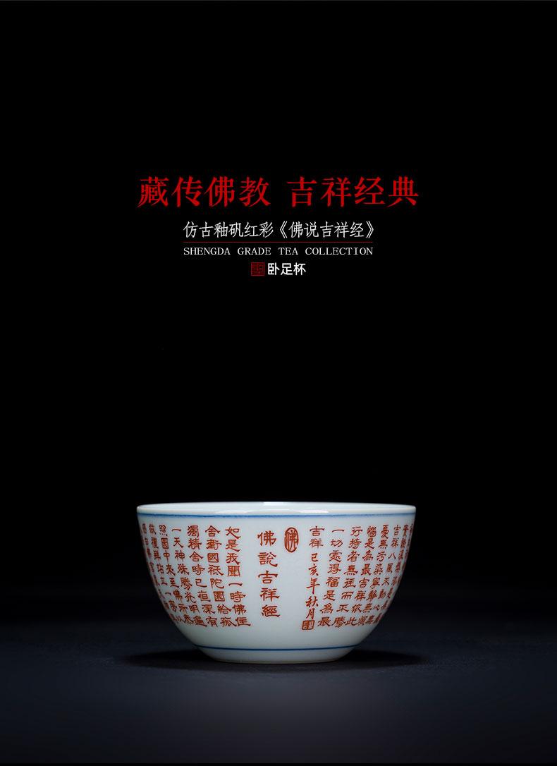 Holy big kung fu tea master cup antique glaze alum red auspicious lie fa cup jingdezhen checking tea set