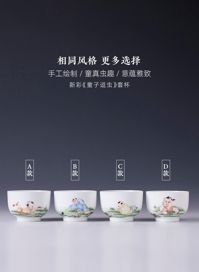 Santa teacups hand - made ceramic kung fu new color boy tease worm, a set of jingdezhen tea cup master cup single CPU hand
