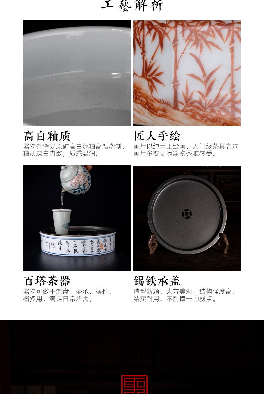 Holy big ceramic tin lid pastel hand - made pot bearing pot bearing do make a pot of kung fu tea set fittings high - grade ceramic