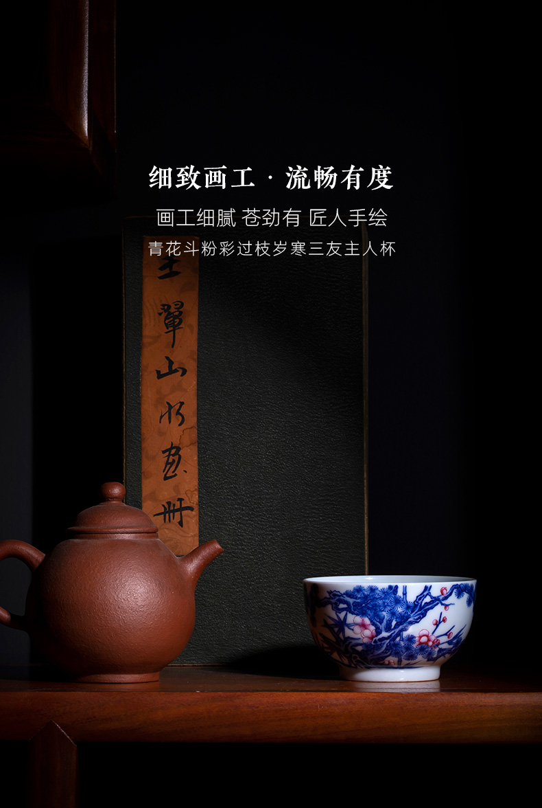 St teacups hand - made porcelain ceramic kung fu dou pastel years poetic masters cup sample tea cup of jingdezhen tea service